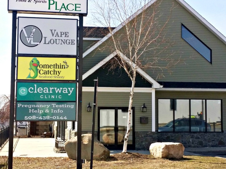 Vape Lounge, 358 Shrewsbury St., plans a mid-March opening.